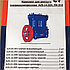 Ремкомплект компрессора ПК-310 МАЗ УРАЛ, фото 5