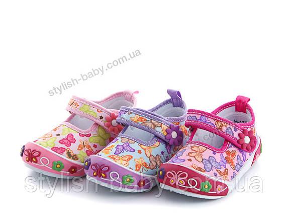 Детская обувь оптом. Детские модные кеды бренда Super Gear для девочек (рр. с 19 по 24), фото 2