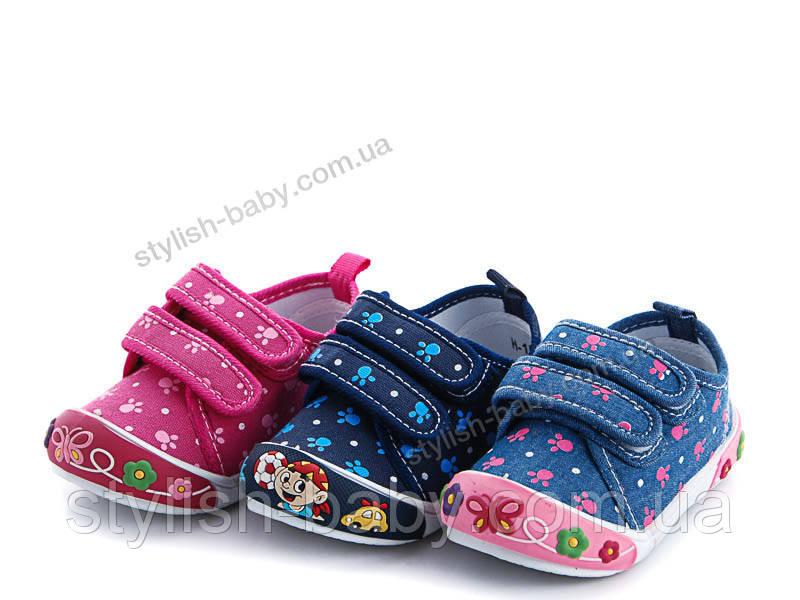 Детская обувь оптом. Детские модные кеды бренда Super Gear для девочек (рр. с 19 по 24)