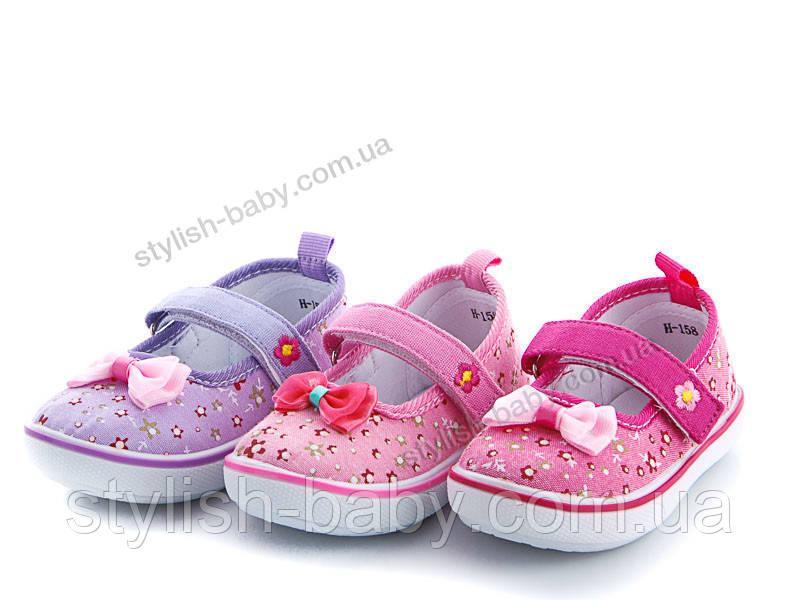 4601eab27 Детская обувь оптом. Детские модные кеды бренда Super Gear для девочек (рр.  с 19 по 24), цена 105 грн., купить Одеса — Prom.ua (ID#744683504)