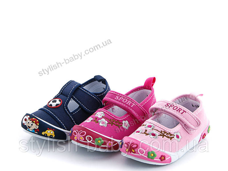Детская обувь оптом. Детские модные кеды бренда Super Gear для девочек (рр. с 20 по 25)