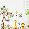 Наклейка виниловая Зверята у дерева