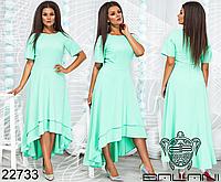 Платье со шлейфом большого размера ТМ Balani р. 46-60