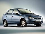Коврики автомобильные Lada Kalina 2004- Stingray, фото 10