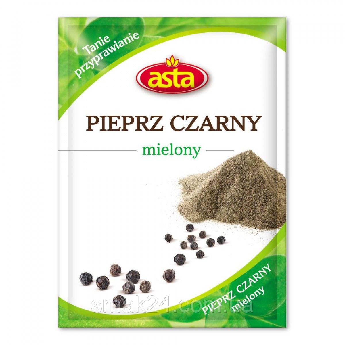 Перец черный молотый Pieprz Czarny Asta Польша 15г