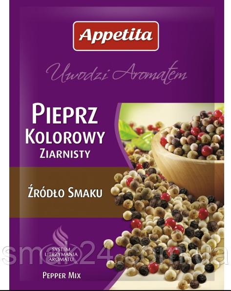 Перец цветной горошком Pieprz Kolorowy Appetita 15г  Польша