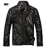 Чоловіча шкіряна куртка коричнева. (8822)
