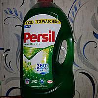 Pesil универсальный гель для стирки 5.11л, фото 1