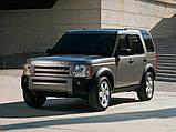 Коврики автомобильные Land Rover Discovery III 2004-2009 Stingray, фото 10