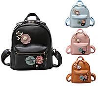 Рюкзак женский кожзам мини сумка с цветами