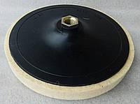 Фетровый круг войлок на станок полировать гранит, мрамор, стекло 180x19xМ14, фото 1
