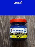 Жидкая кожа Цв.Синий 40ml