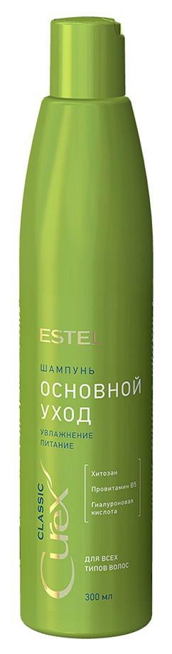 Estel professional (Эстель) Шампунь CUREX CLASSIC Увлажнение и питание для всех типов волос