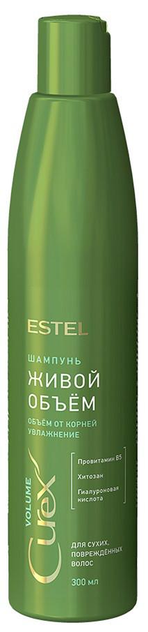 Estel professional (Эстель) Шампунь для придания объема CUREX Volume (для сухих и поврежденных волос