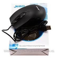 Проводная мышь Jedel M11, Качество