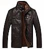 Мужская демисезонная кожаная куртка. Арт..В015