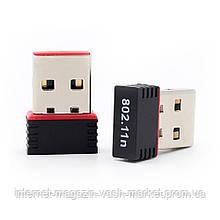 Мини USB WIFI сетевой адаптер 150 Mbit Wi-Fi, Качество