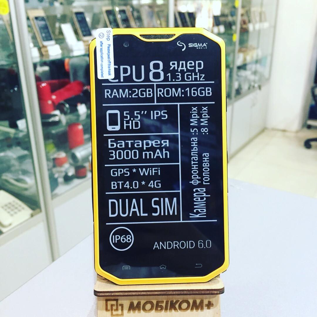 2232944e02875 Купити Мобільний телефон Sigma X-treme PQ31: ціна - 4 300 грн ...