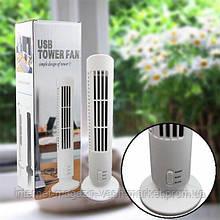 USB Портативный вентилятор Tower Fan, Качество