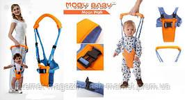 Детские вожжи, ходунки Moby Baby Moon Wal, Качество