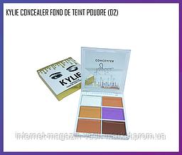 Палетка консилер Kylie Concealer Fond De Teint Poudre (02), Качество