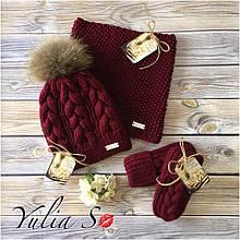 Вязаная шапка и снуд. Зима. Натуральный меховой бубон.