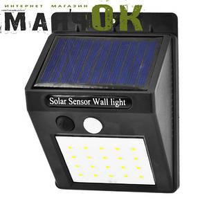 Настенный уличный светильник XF-6009-20SMD, фото 2