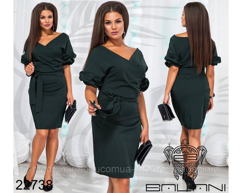 Платье с поясом с 46 по 58 размер - 22738 БН