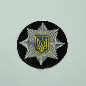 Кокарда Полиция