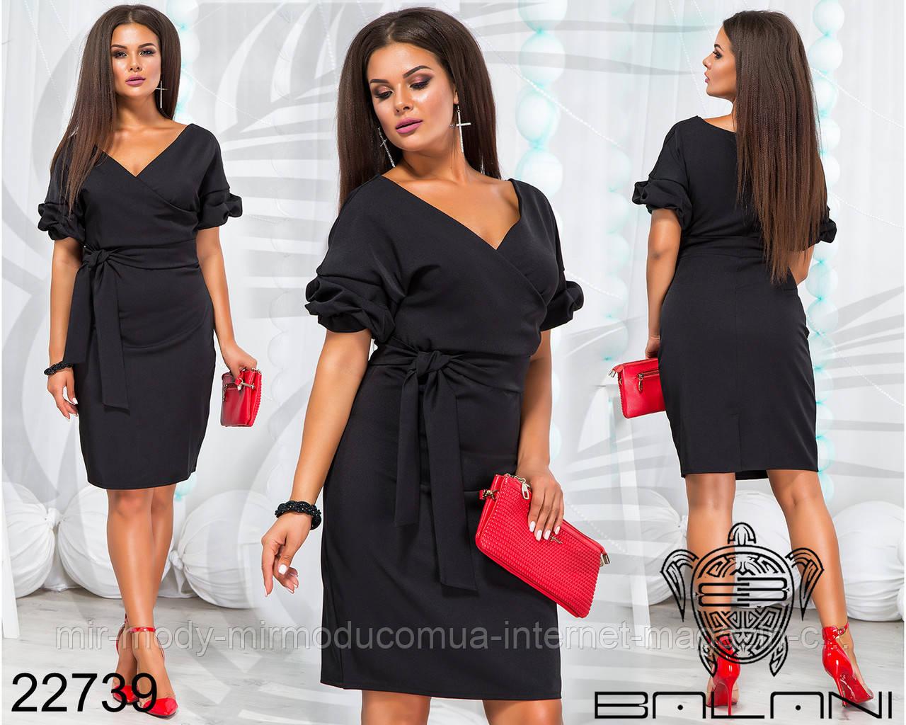 Платье с поясом с 46 по 58 размер - 22739 БН
