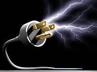Веерное отключение электроенергии!