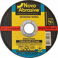 Круг зачистной (диск шлифовальный) 125 х 6.0 х 22.23 мм  NOVOABRASIVE 1 14А по металлу 10 шт/уп