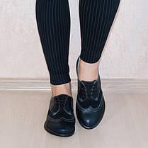 Туфли оксфорды 7936 только 37 р., фото 3