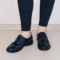 Туфли оксфорды 7936 только 37 р., фото 2