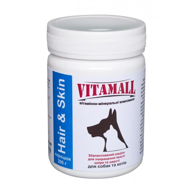 Витамолл Кожа и Шерсть (VitamAllHair & Skin) - витаминно-минеральный комплекс (рацион) для собак и кошек