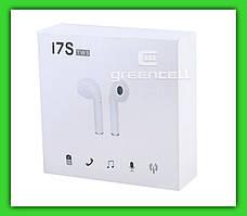 Наушники Apple EarPods для iPhone i7S (реплика)