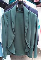Женский пиджак кардиган