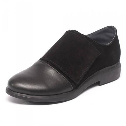 Туфли на липучке 8303, фото 2