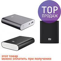 Внешний аккумулятор портативная зарядка Power Bank Повер Банк XiaoMi 10400mAh металический. универсальный АКБ , фото 1