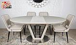 Овальный обеденный стол DENVER 140/180*95 капучино (бесплатная доставка), фото 6
