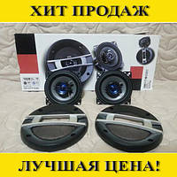 Автомобильная акустика XS-GTF1026