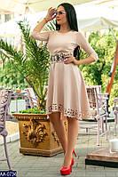 Женское нарядное платье 44 46 48 размер Новинка 2018     7 км