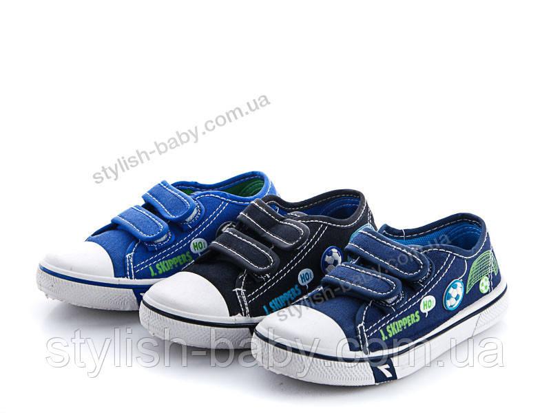 Детская обувь оптом. Детские модные кеды бренда Super Gear для мальчиков (рр. с 24 по 29)
