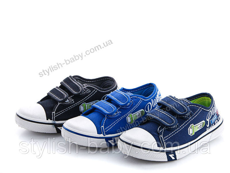 2b99fc169 Детская обувь оптом. Детские модные кеды бренда Super Gear для мальчиков (рр.  с 24 по 29), цена 85 грн., купить в Одессе — Prom.ua (ID#744723879)