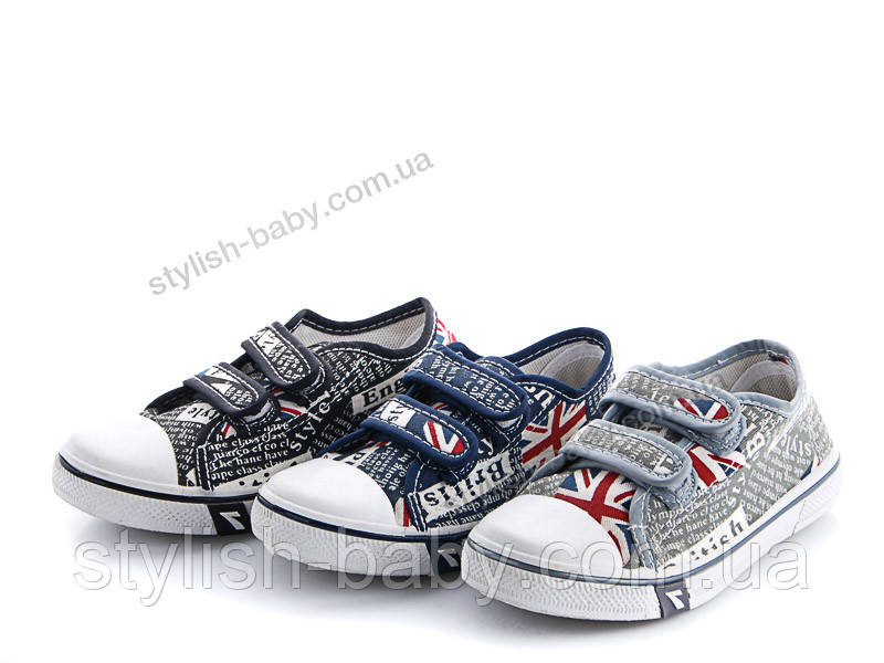 db44f520c Детская обувь оптом. Детские модные кеды бренда Super Gear для мальчиков (рр.  с 24 по 29), цена 85 грн., купить в Одессе — Prom.ua (ID#744724192)