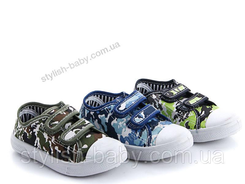 dbe49c3a9 Детская обувь оптом. Детские модные кеды бренда Super Gear для мальчиков (рр.  с 24 по 29), цена 95 грн., купить в Одессе — Prom.ua (ID#744724469)
