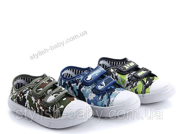 Детская обувь оптом. Детские модные кеды бренда Super Gear для мальчиков (рр. с 24 по 29), фото 2