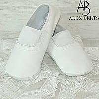 Чешки детские мальчик-девочка (белые) кожаные | размеры 14-22