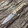Нож CRKT M16-13ZM