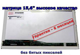 Матриця до ноутбука LP156WH4, LTN156AT24, B156XTN02.2, N156B6-L0B, LP156WH2, B156XW02